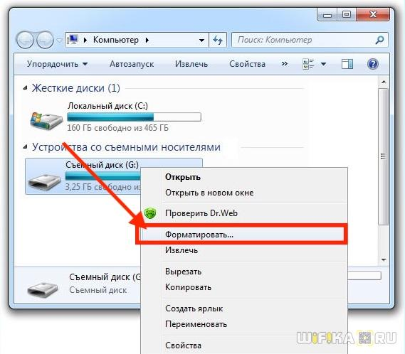 форматирование флешки windows
