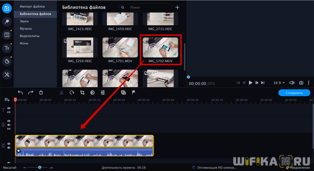 наложить видео на видео movavi video editor