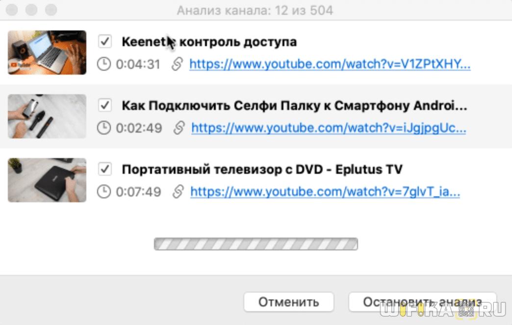 анализ видео на канале youtube