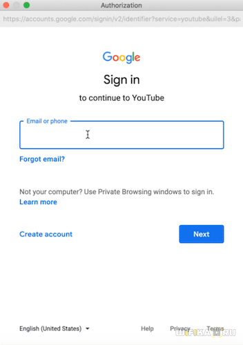 авторизация в youtube