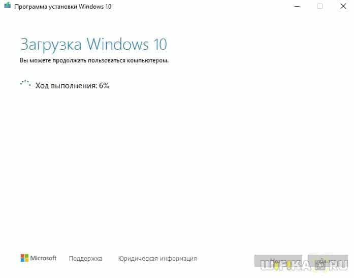 загрузка windows 10 на флешку