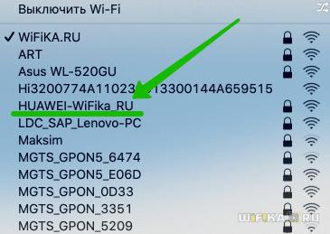 ssid wifi huawei