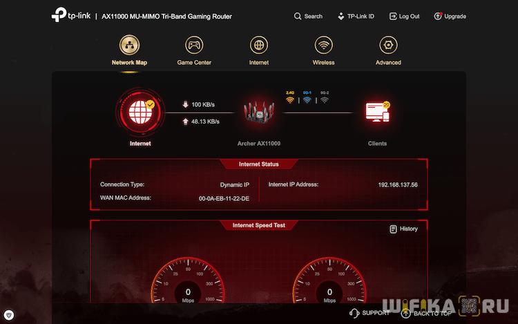 веб интерфейс tp-link игровой