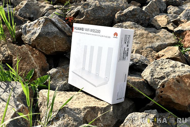wifi huawei ws5200