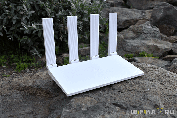 wifi роутер huawei ws5200
