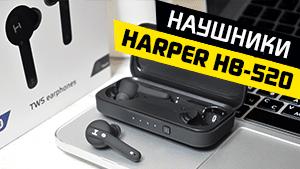 обзор наушников harper hb-520