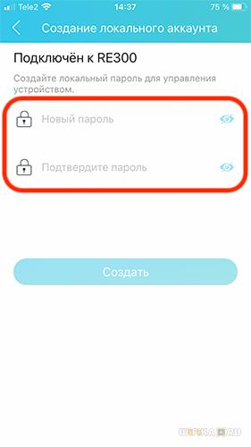 пароль для входа администратора