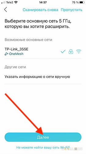 информация о сети