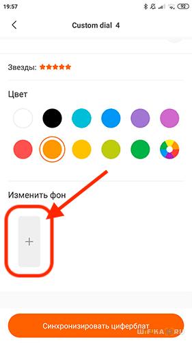 цвета текста на экране