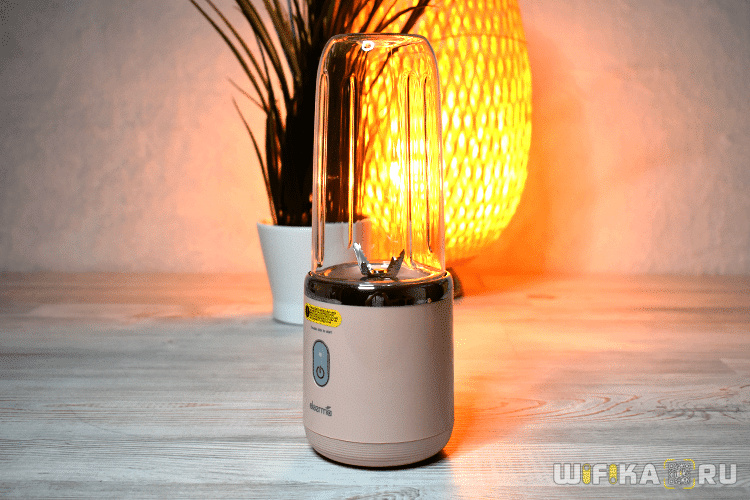 deerma wireless juicer