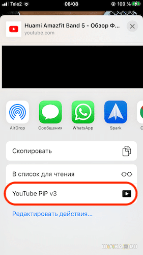 запуск youtube