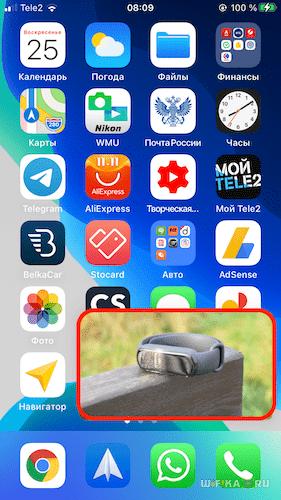 youtube в режиме картнки в картинке на iphone
