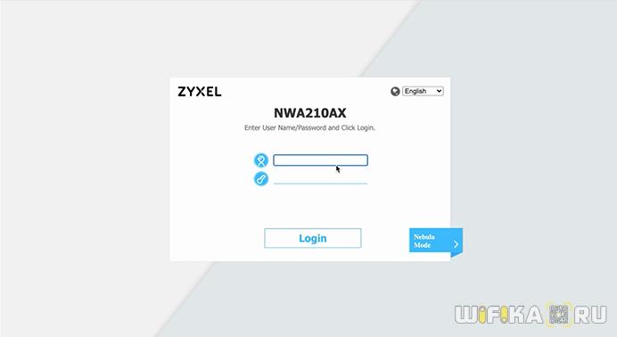 логин пароль zyxel nwa210ax
