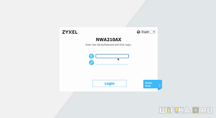 логин пароль zyxel