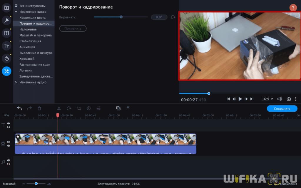 подрезанное видео movavi
