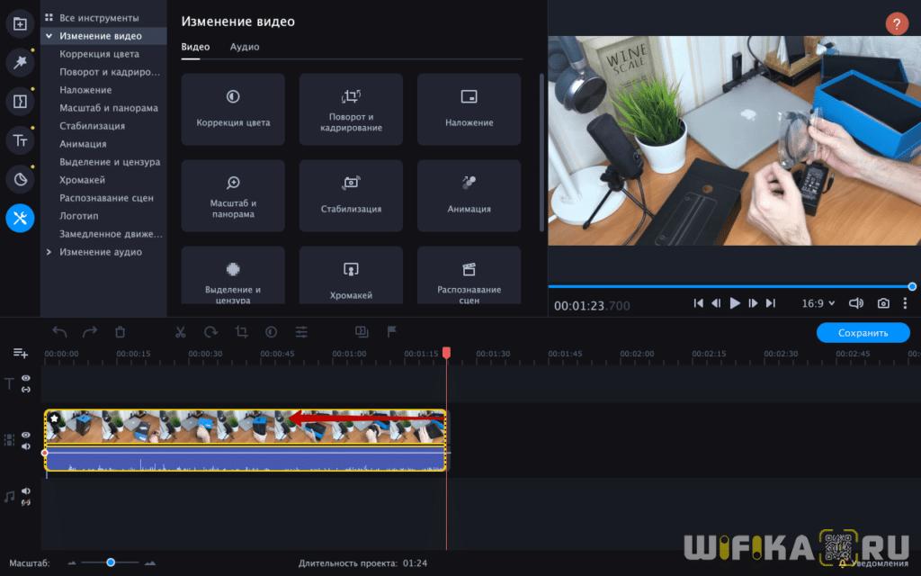 подрезать ролик movavi video editor