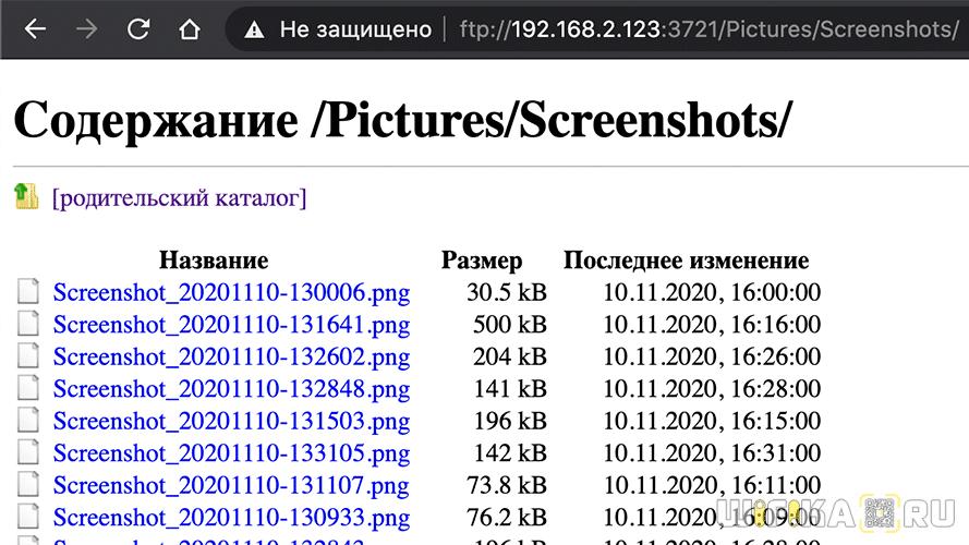 файлы ftp es проводник