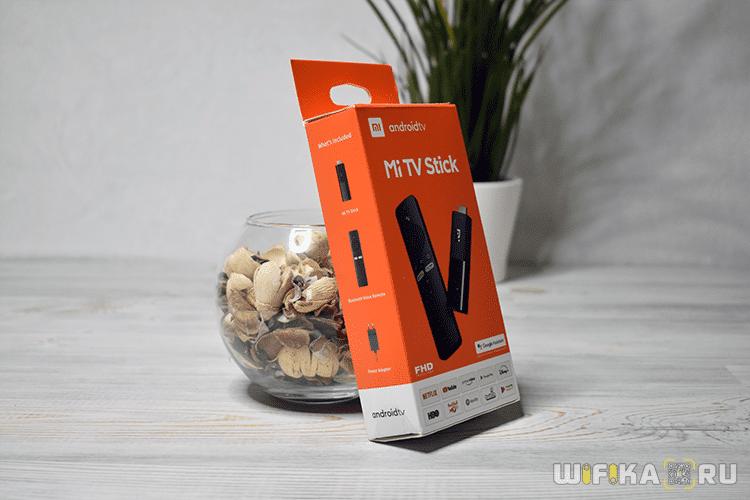 приставка xiaomi tv stick