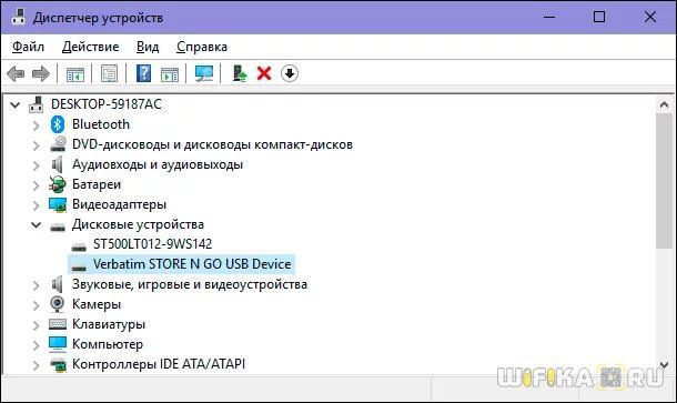 usb контроллеры в системе