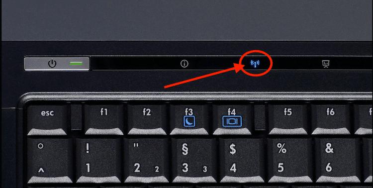 индикатор wifi на ноутбуке hp