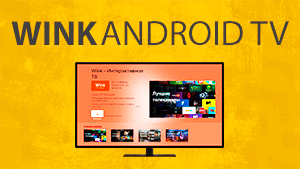 wink android tv