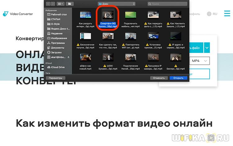 выбор видео на компьютере