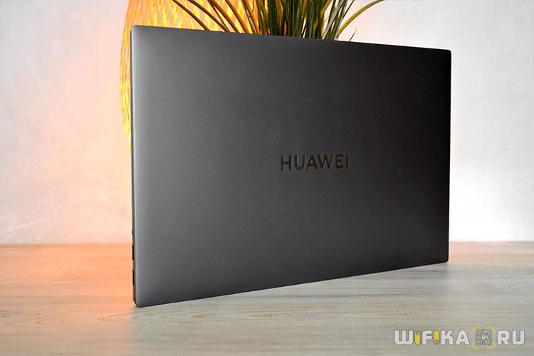 обзор ноутбука huawei matebook d16