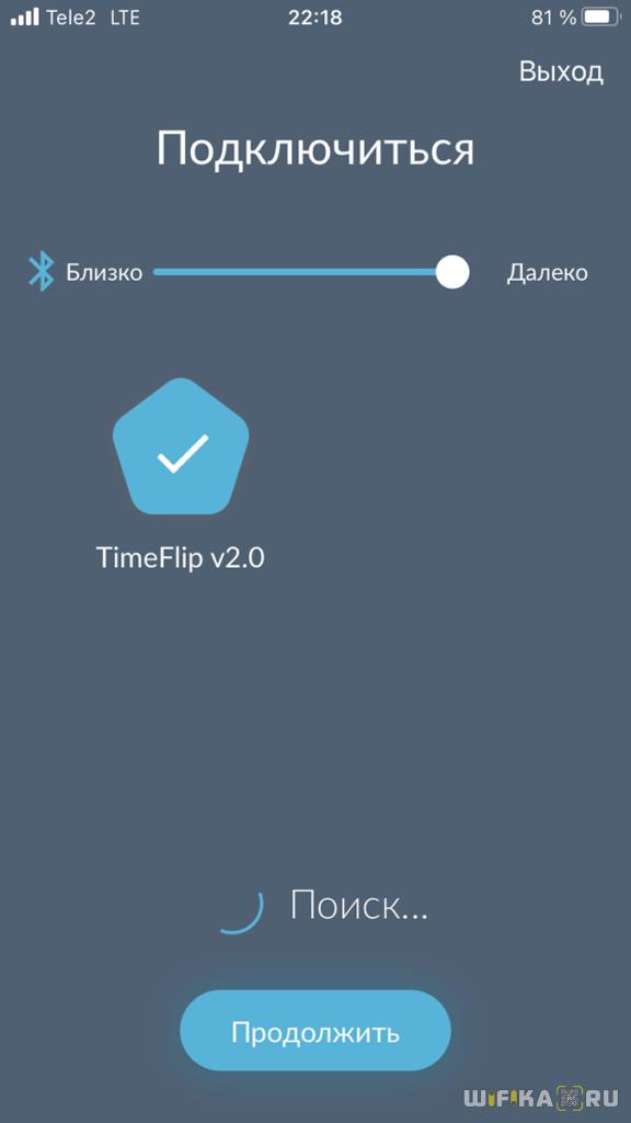 соединение timeflip 2 с телефоном