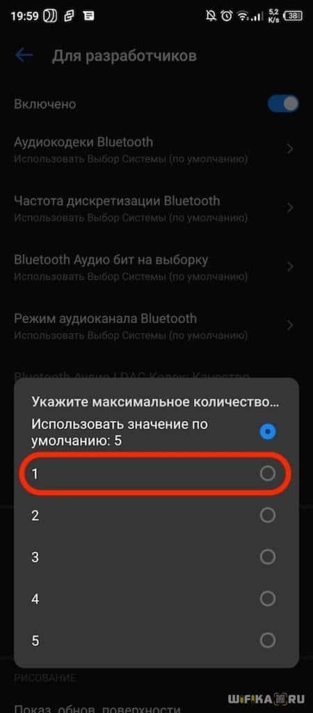 максимальное количество bluetooth устройств