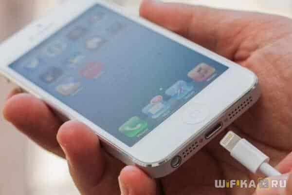 iphone в режиме модема