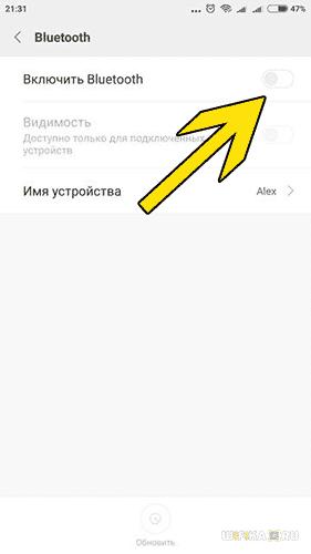 телефон bluetooth модем